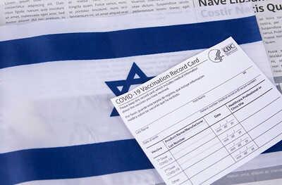 Israel vaccination record